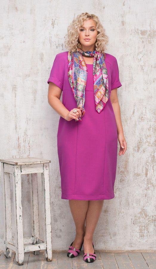 Ева Модная Одежда