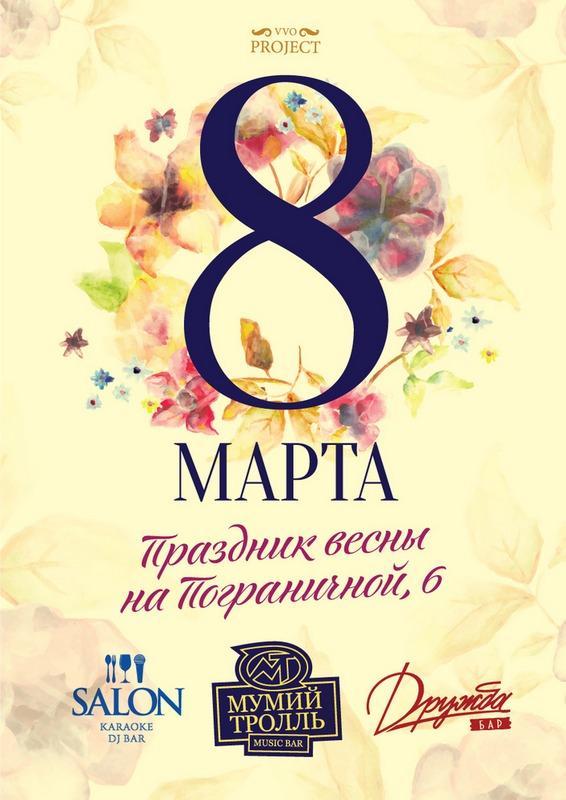Афиша  куда сходить в Москве