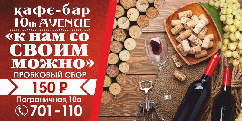 Купить Алкоголь На Сумму Свадьбу В Москве