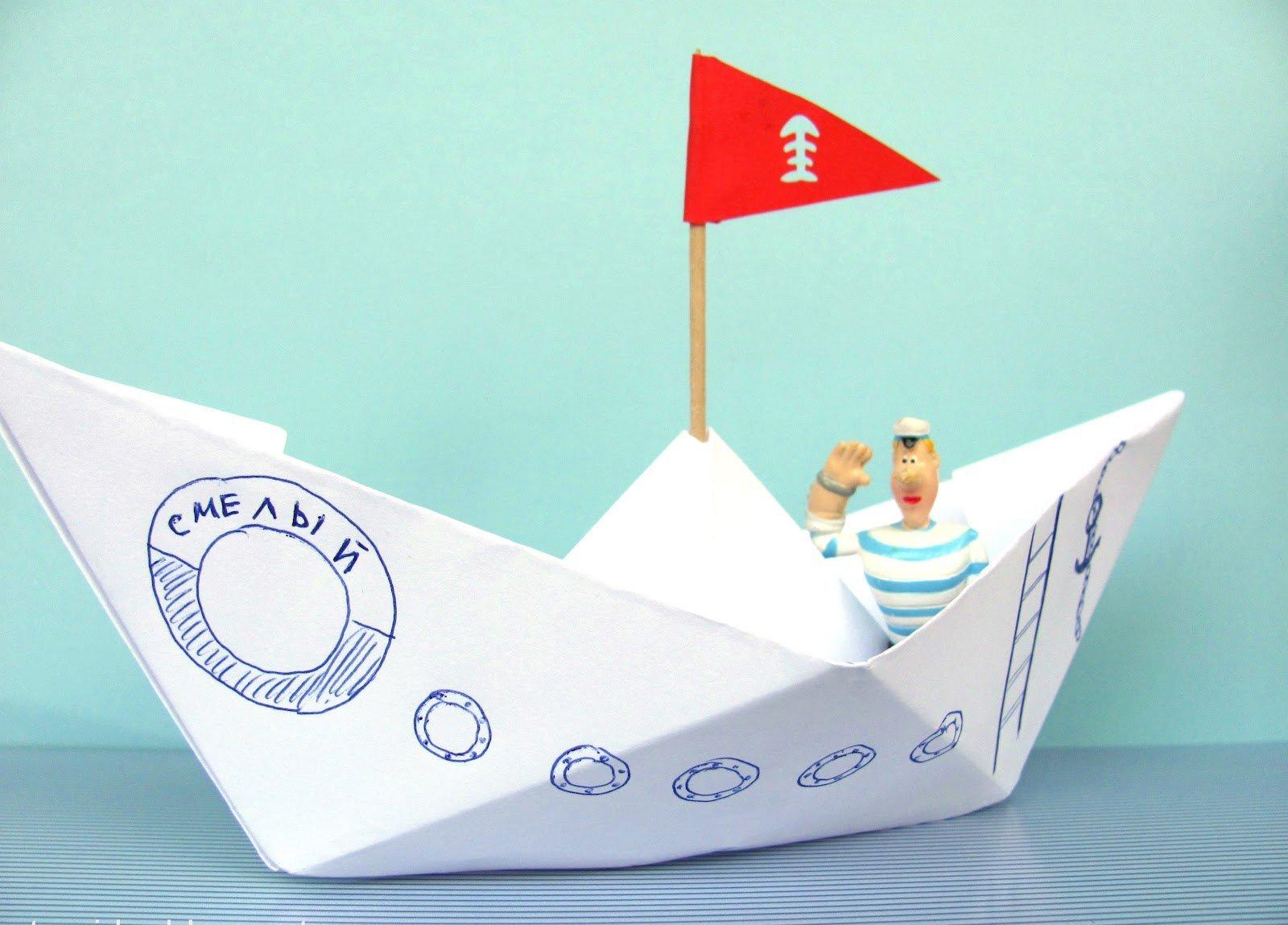 Как сделать кораблик с парусами из бумаги фото