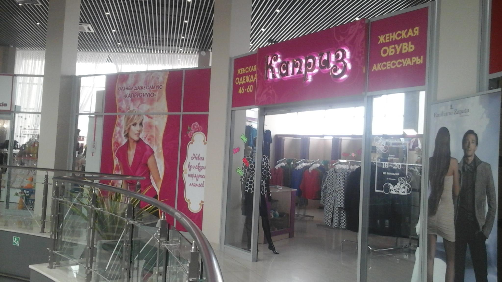 деловая женская одежда muray co