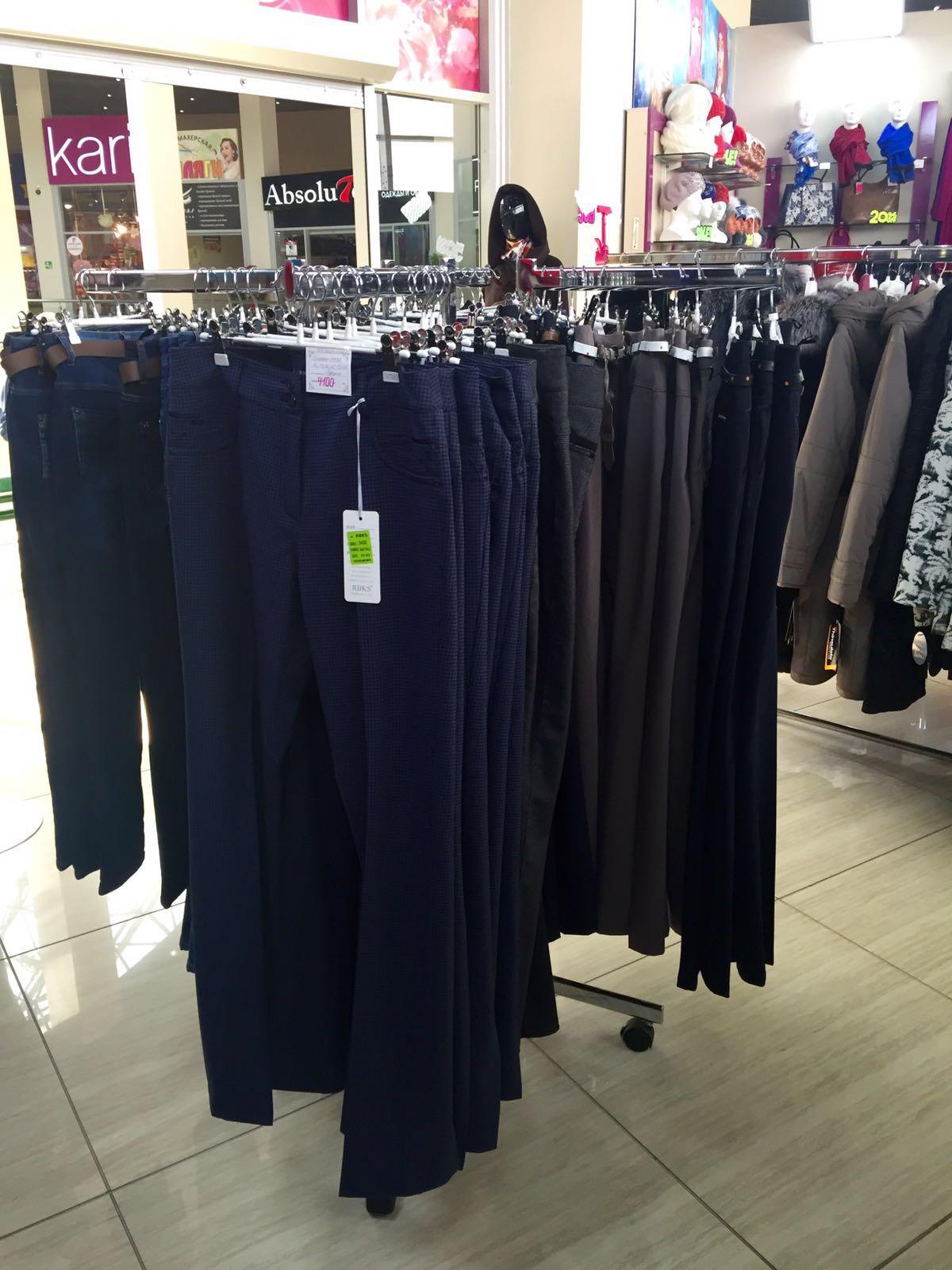 Интернет Магазин Каприз Женская Одежда С Доставкой