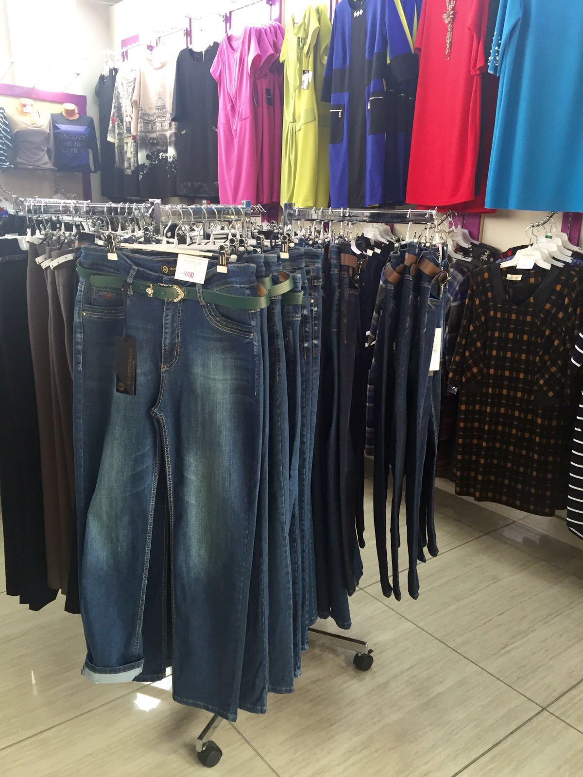 Capriz Женская Одежда