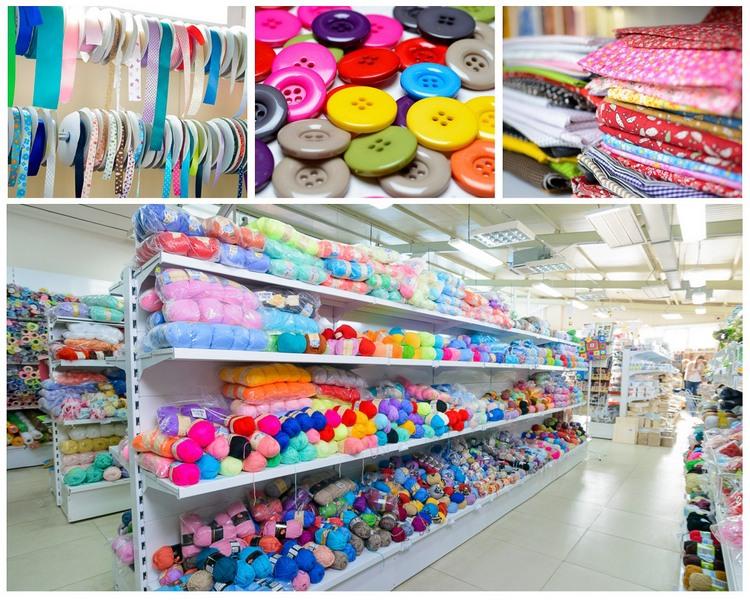 Магазин все для вязания леонардо
