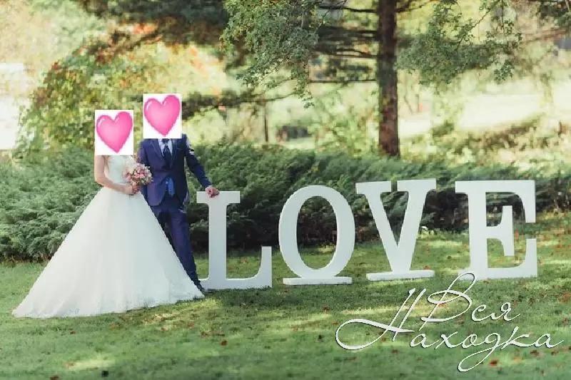 Поздравление на свадьбу по буквам 83