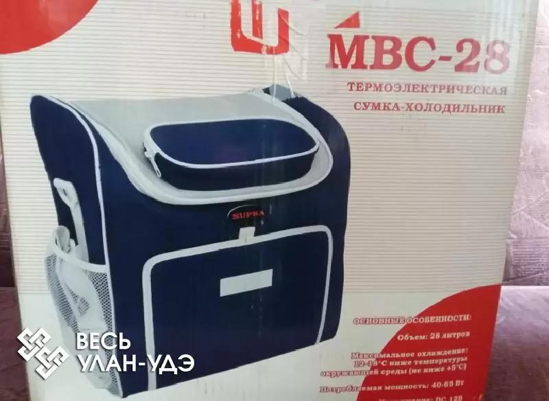 Авито Москва Купить Сумку Холодильник