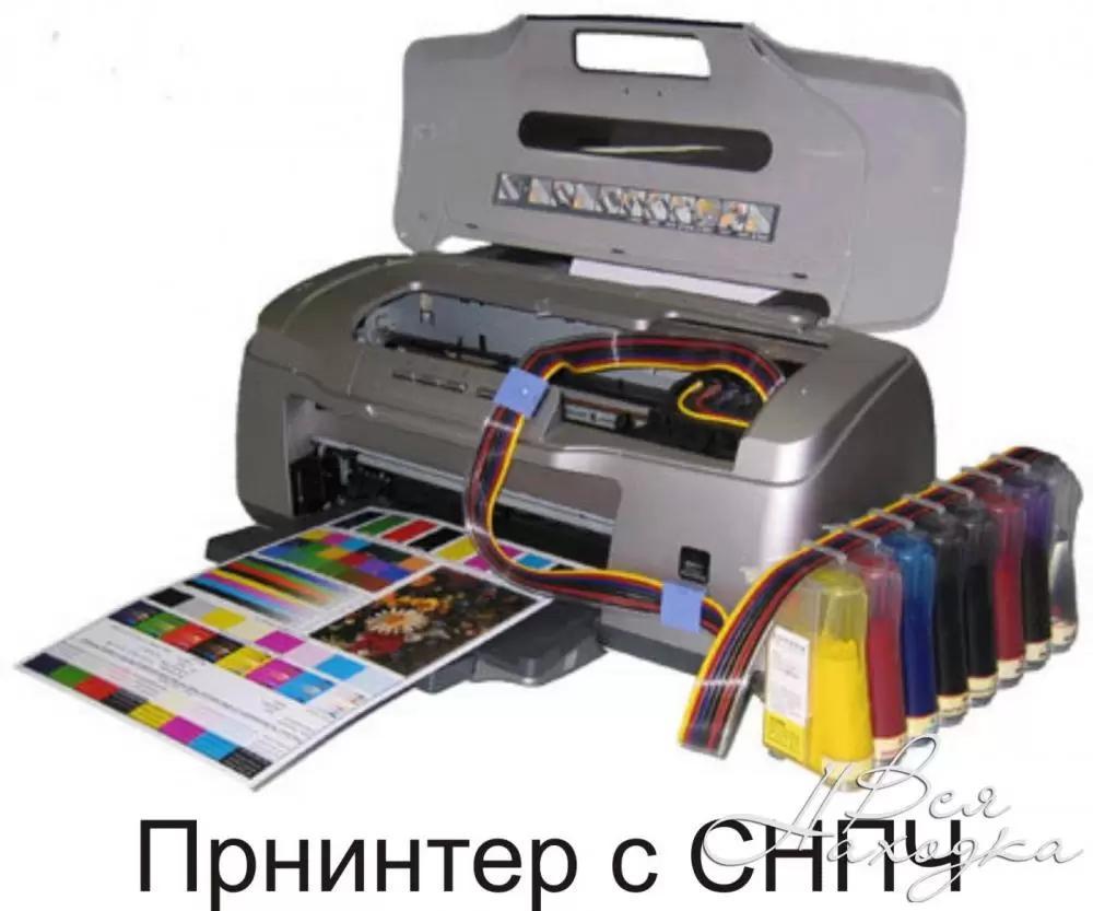 Цветная лазерная печать и ксерокопирование