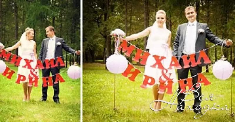 Атрибутика для фотосессии на свадьбу своими руками