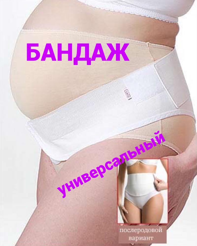 Питание беременной на 18-19 неделе 16