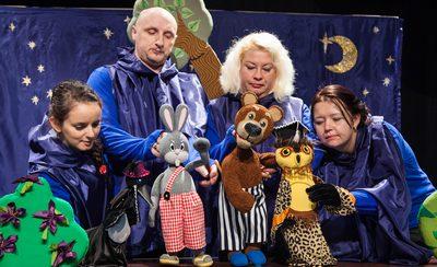 Театр кукол города Находка, спектакль «Медвежья сказка»