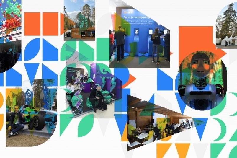 Искусственный интеллект, цифровизация, зумеры: объявлены главные темы РИФ 2021