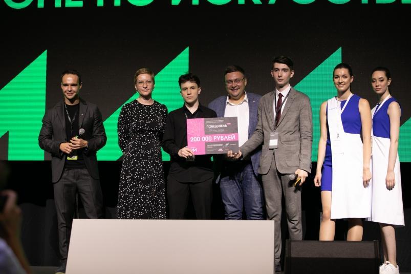 Дмитрий Чернышенко наградил победителей первого хакатона по искусственному интеллекту