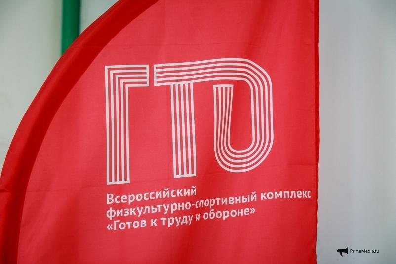 Центр тестирования в Надеждинском районе возобновил сдачу норм ГТО
