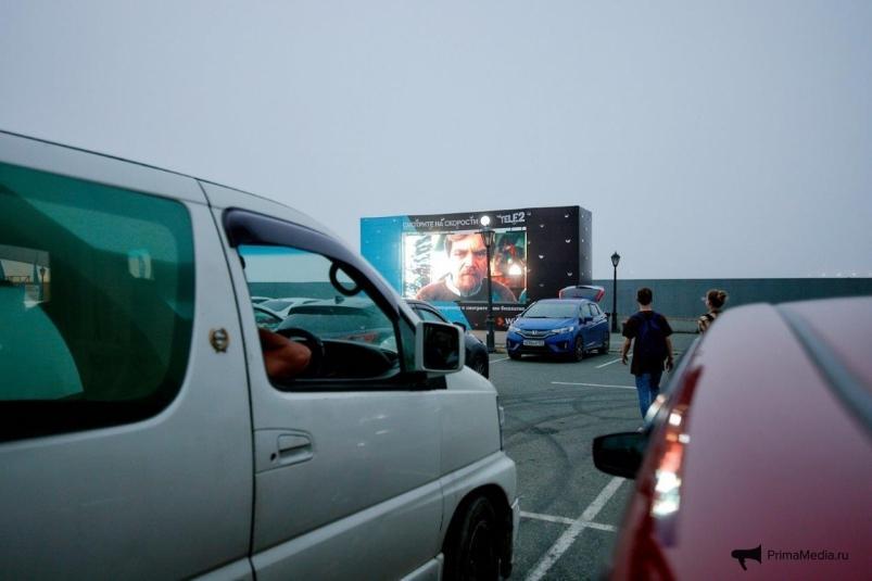 Более 5 тысяч приморцев посетили кинопарковку Tele2