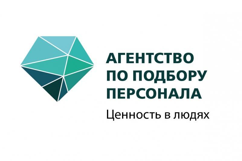 Агентство по подбору персонала начало работу в Сахалинской области