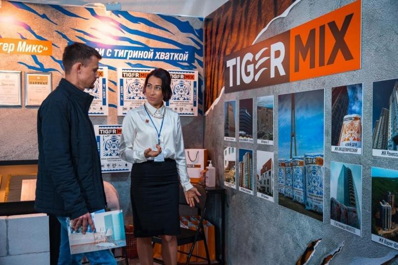 Сухие смеси с тигриной хваткой представили на выставке