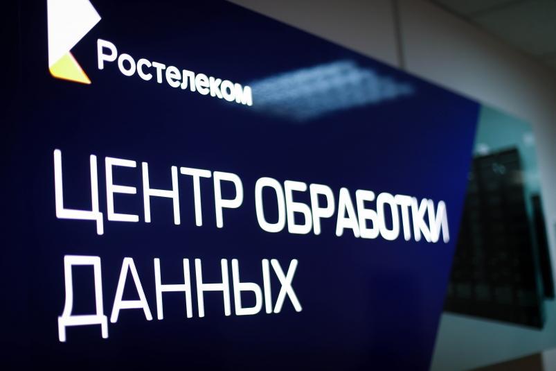 На Сахалине открыт самый восточный дата-центр России