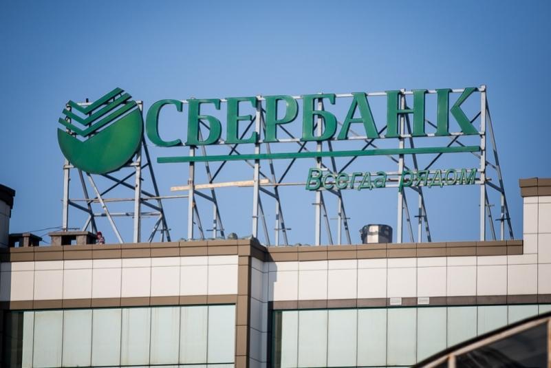 Сбер запустил общероссийский студенческий акселератор SberStudent