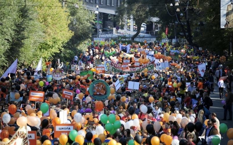 Во Владивостоке обновилась праздничная программа на День тигра