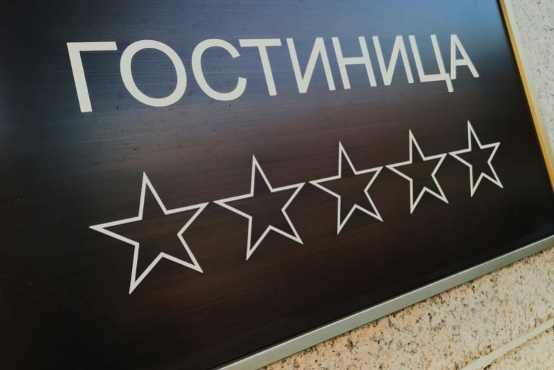 В Приморье возобновили работу 93 гостиницы