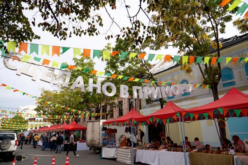 Таёжный фестиваль
