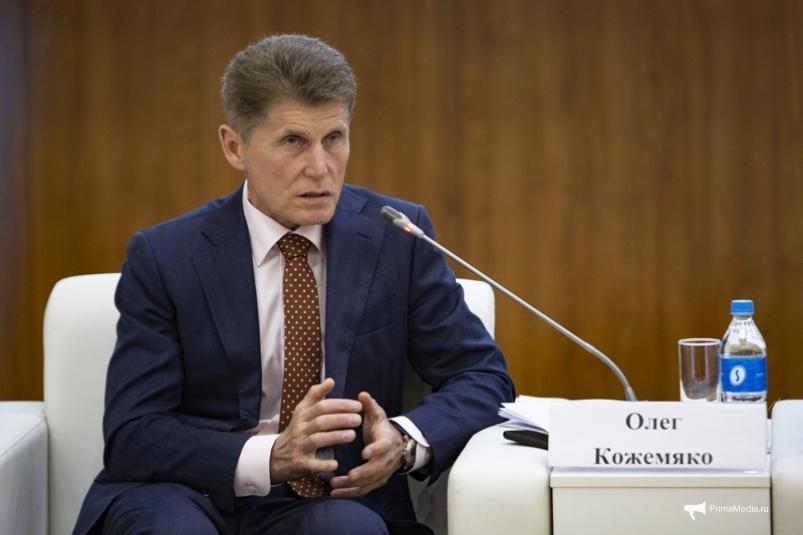 Пленарная дискуссия с участием губернатора Приморья состоится на площадке МедиаСаммита
