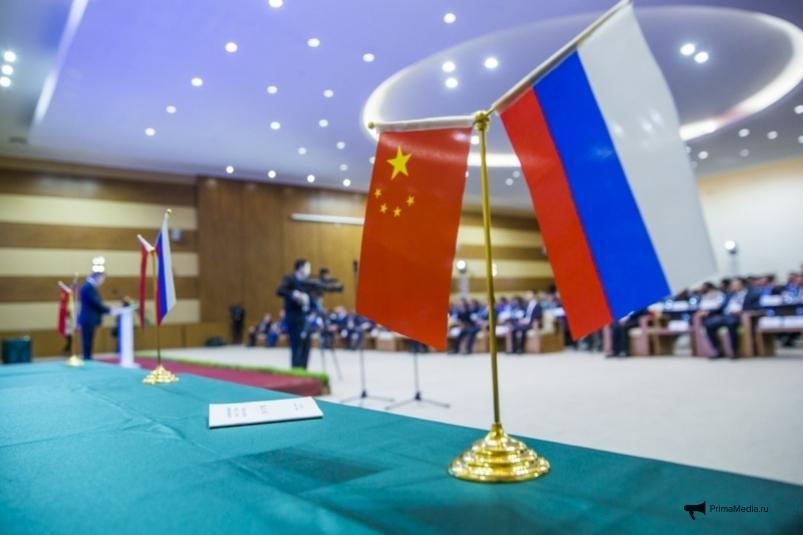 Российско-китайские отношения обсудят на заседании Дискуссионного клуба