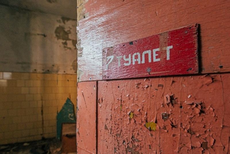 На уличные туалеты — 30 млн, на подключение остановок — 10: правки бюджета Владивостока
