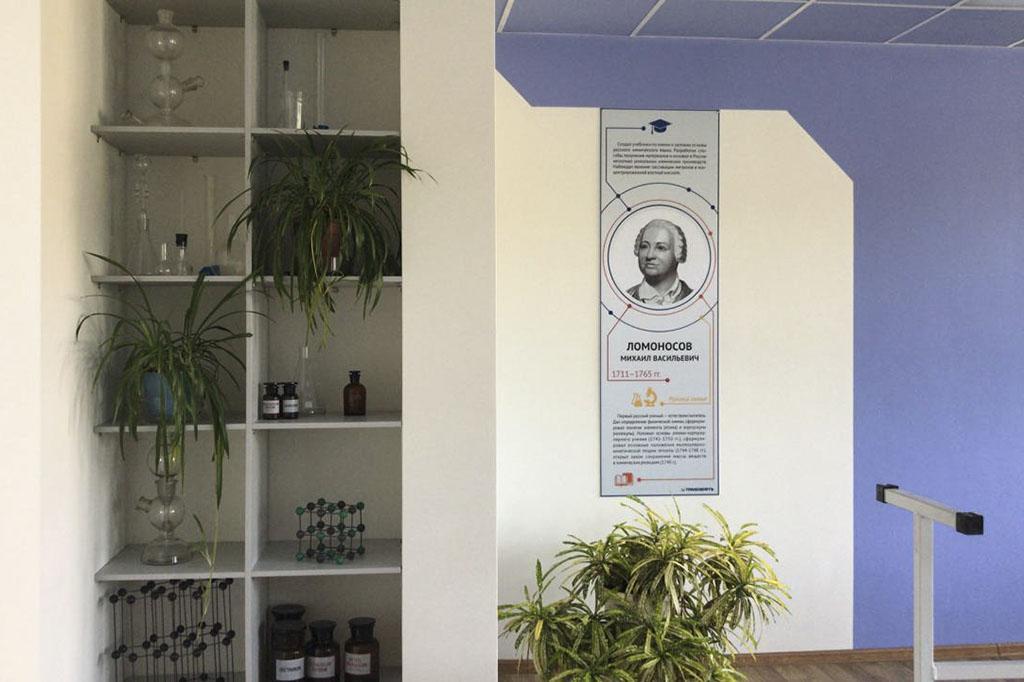 «Медицинский» профильный класс откроется в Находке в новом учебном году