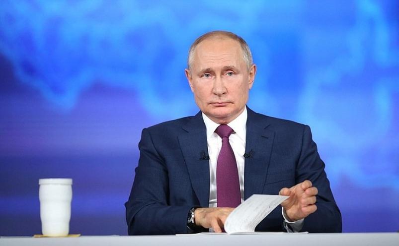 Президент РФ Владимир Путин объявил благодарность коллективу