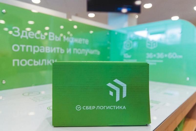Отправлять посылки удобно и выгодно: в Приморском крае работает сервис СберЛогистика