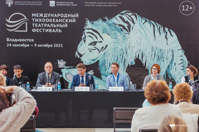 Владивосток театральный: в столице Приморья стартует международный фестиваль