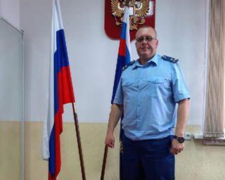 В Приморье назначен новый природоохранный прокурор.