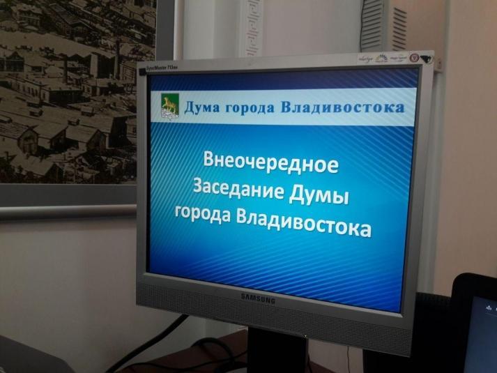 Владивосток в 2019 году получил 9,5 млрд рублей трансфертов — отчет Олега Гуменюка в Думе
