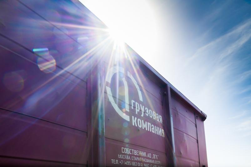 ПГК маршрутизировала отправку порожних вагонов с Дальнего Востока в Западную Сибирь
