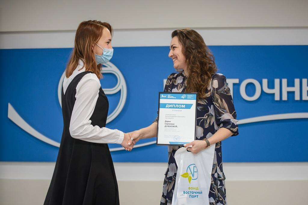 АО «Восточный Порт» вручил стипендию школьникам Врангеля