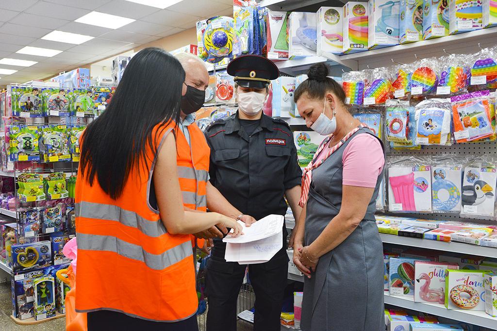 Без маски вход запрещён: находкинцам напоминают о необходимости использования средств индивидуальной защиты