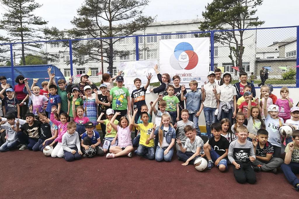 Четыре площадки Российского движения школьников (РДШ) созданы в Находке