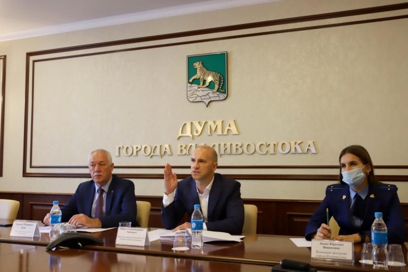 Бюджет Владивостока на 2021 год будет увеличен на 438 млн рублей