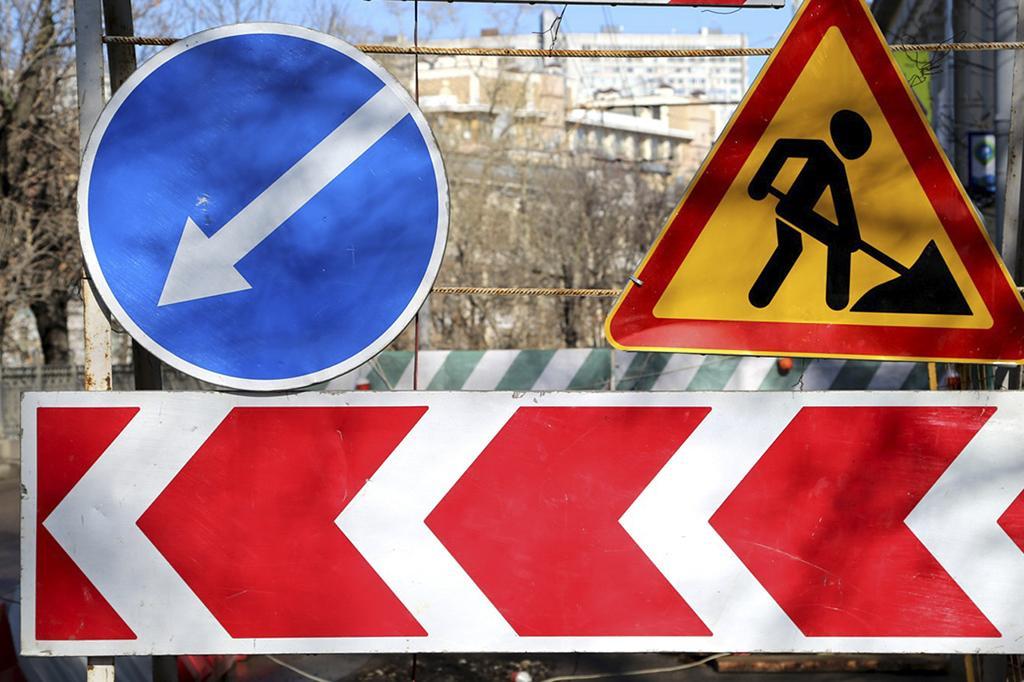 Ремонт дороги: водителей просят соблюдать осторожность
