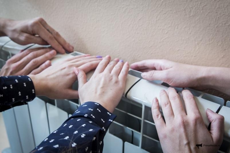 Во Владивостоке тепло поступило в 1600 многоквартирных домов