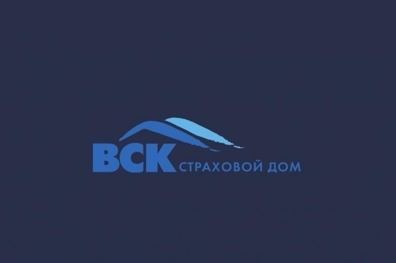 Страховой Дом ВСК принял участие в форуме InnoIns-2020