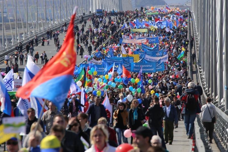 Федерация независимых профсоюзов России отмечает 30-летие