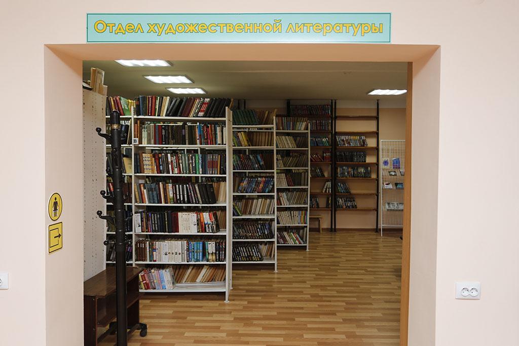 В муниципальные библиотеки Находки за год поступило около 6 тысяч книжных новинок