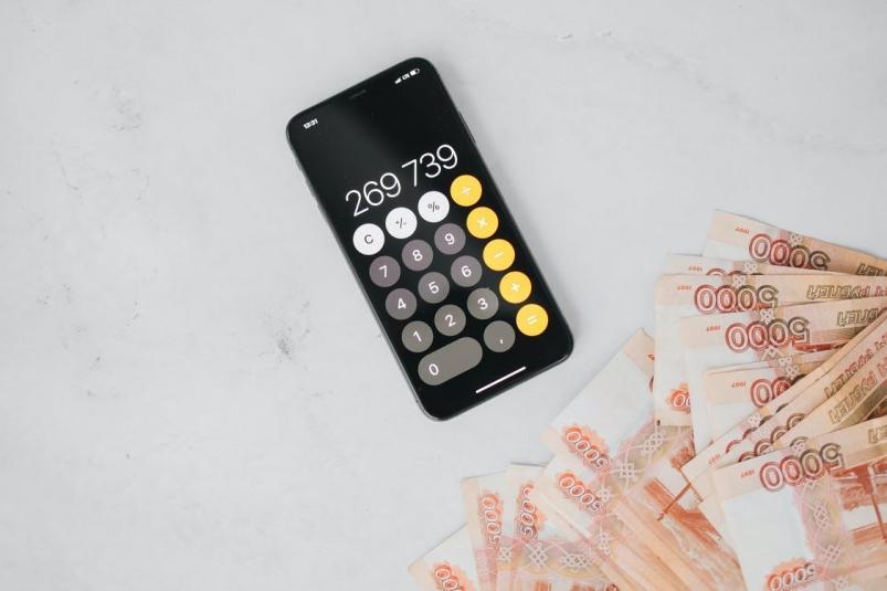 Ряд пособий и пенсий россиянам начислят автоматически