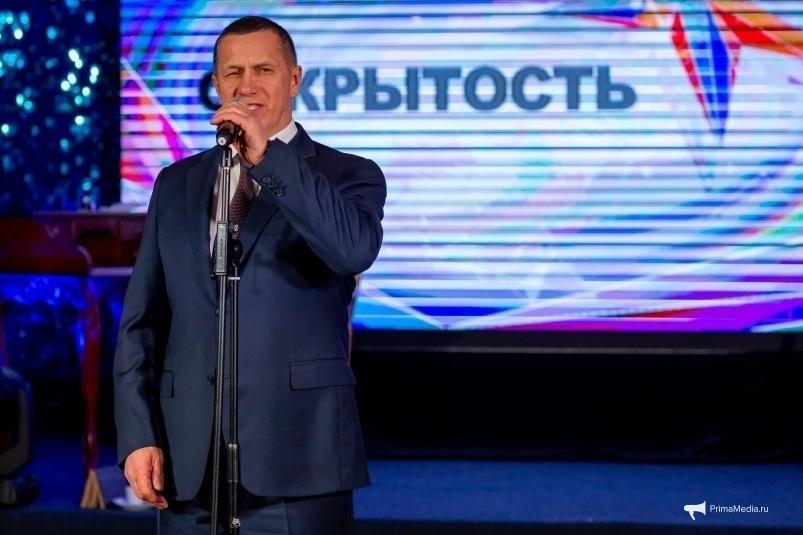 Юрий Трутнев: Премия