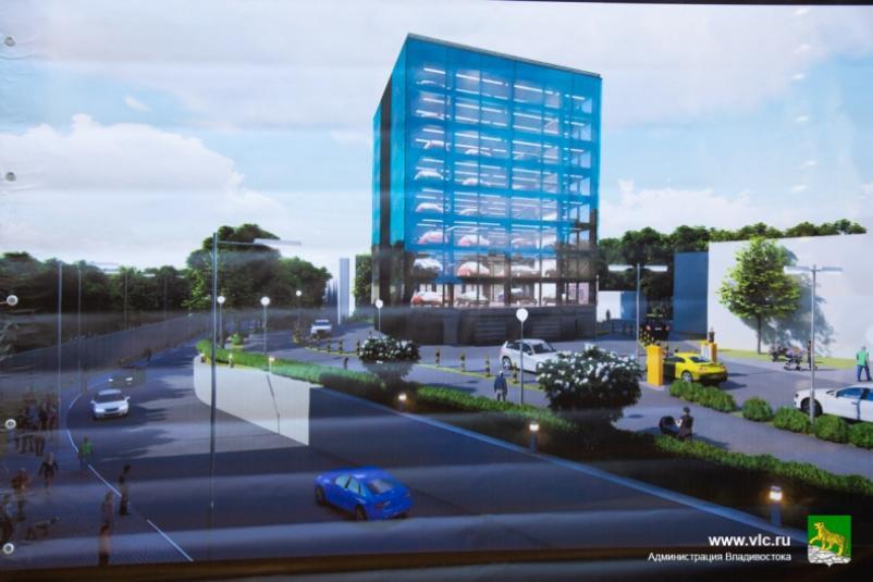 Роботизированную 9-этажную парковку постоят во Владивостоке за 424 млн рублей