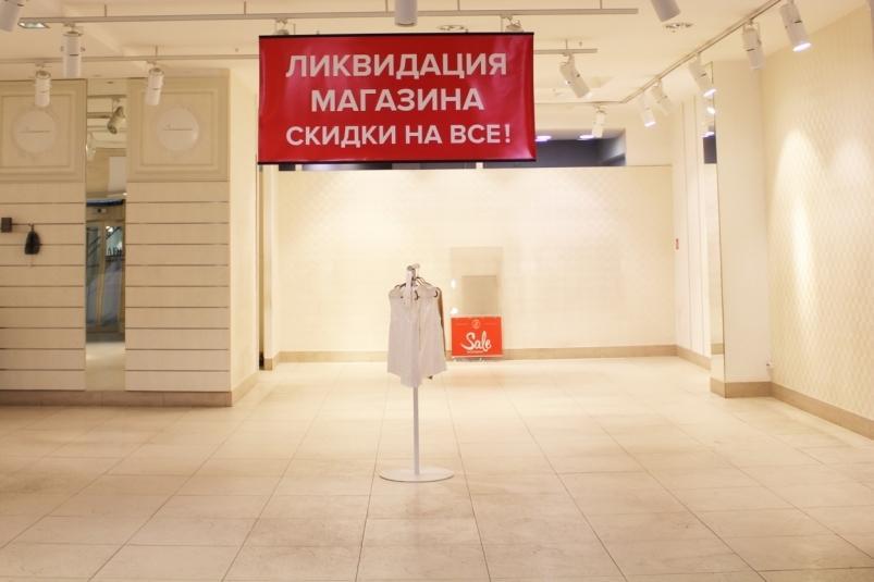 Собственники взвинтили цены на рынке коммерческой недвижимости Владивостока