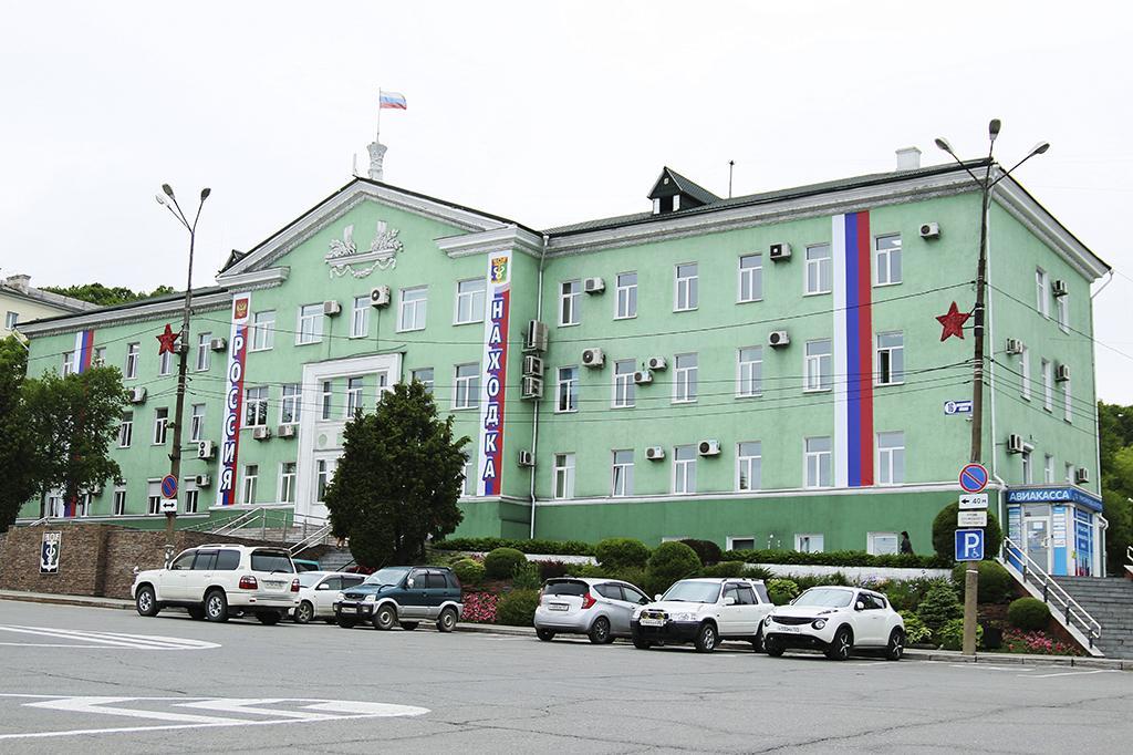 Администрация Находкинского городского округа  объявляет конкурс на замещение вакантной должности муниципальной службы