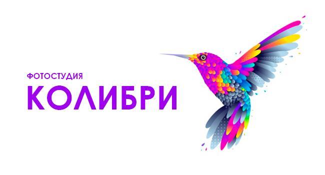 фотосалон колибри воскресенск что момент